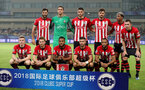 KUNSHAN, CHINA - JULY 05: The Southampton FC starting eleven during the pre season 2018 Clubs Super Cup match between Southampton FC and FC Schalke, at Kunshan Sports Center on July 5, 2018 in Kunshan, China. (Photo by Matt Watson/Southampton FC via Getty Images)