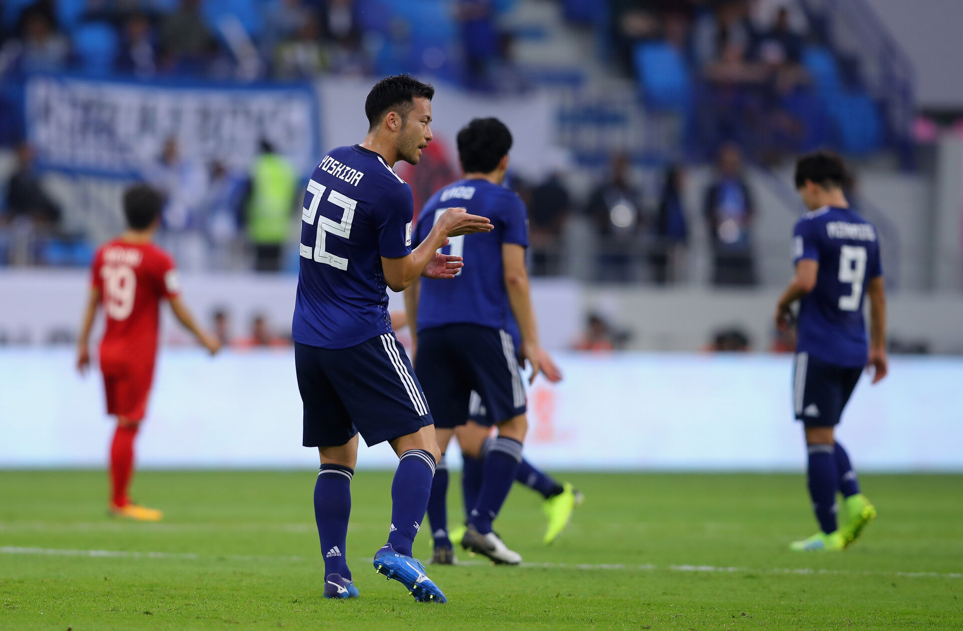 DUBAI, UNITED ARAB EMIRATES - JANUARY 24: Maya Yoshida of Japan(L) reacts after scoring his sides first goal, only for the goal to be disallowed by VAR during the AFC Asian Cup quarter final match between Vietnam and Japan at Al Maktoum Stadium on January 24, 2019 in Dubai, United Arab Emirates. (Photo by Francois Nel/Getty Images)